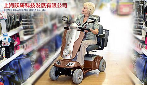 上海跃研科技有限公司