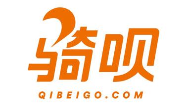 上海骑呗信息技术有限公司